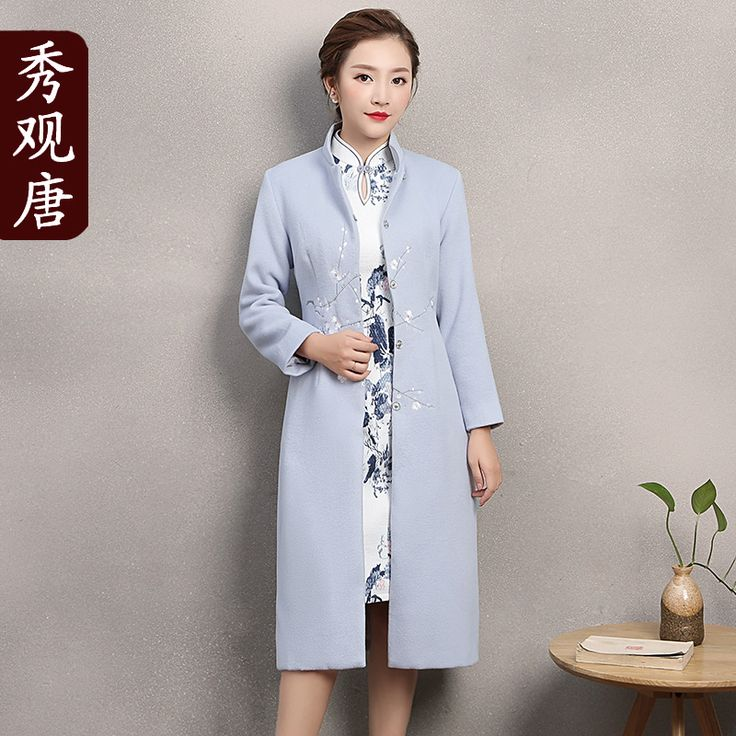 Sweet Blossom Embroidery Hidden Button Long Chinese Coat - Chinese Jackets & Coats - Women