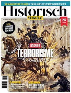 Proefabonnement: 3x Historisch Nieuwsblad € 15,-: Het Historisch Nieuwsblad biedt haar lezers een beter inzicht in de geschiedenis en daardoor ook een beter begrip van de actuele gebeurtenissen.