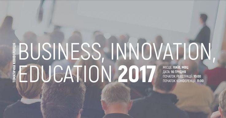 Тематическая конференция Business, Innovation, Education – 2017