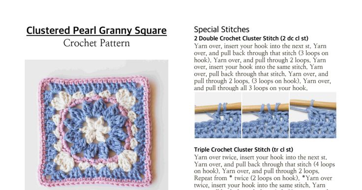 Clustered Pearl Granny Square Crochet Pattern.pdf