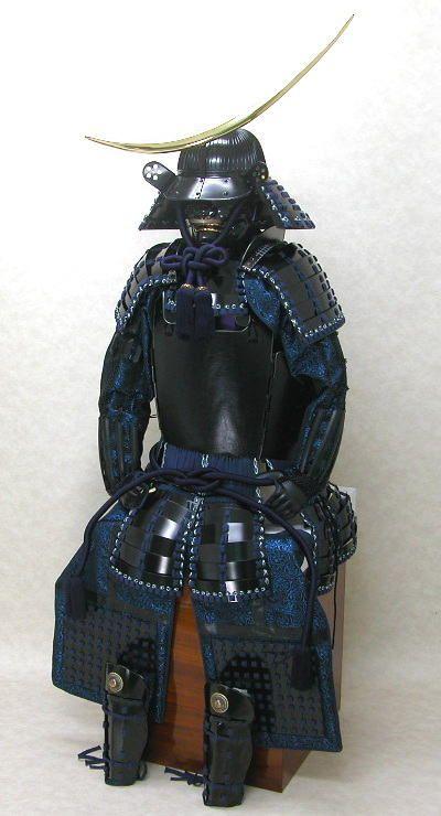Exquisite armor.