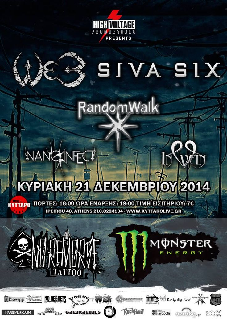 HIGH VOLTAGE proudly presents: W.E.B. / SIVA SIX / RANDOMWALK / NANO INFECT / IN VEIN DATE 21/12/2014 7 euro @ 18:00 FIRST BAND ON STAGE 19:00 Στις 21 Δεκεμβρίου το Αθηναϊκό εναλλακτικό κοινό θα έχει την ευκαιρία να βρεθεί σε ένα από τα καλύτερα live venues της πόλης και να παρακολουθήσει πέντε δυναμικά sets από πέντε ιδιαίτερα συγκροτήματα. Ελληνικές μπάντες αναγνωρισμένες στην Ελλάδα αλλά και στο εξωτερικό. 5 σχήματα που εκπροσωπούν διαφορετικές μουσικοαισθητικές τάσεις αλλά ενεργειακά…