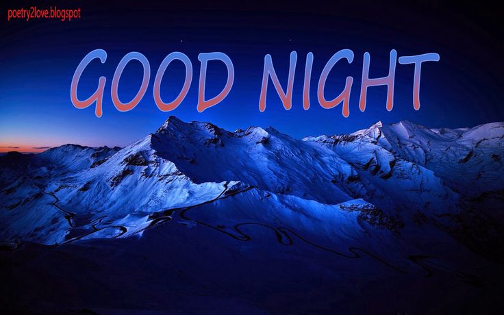 Urdu Good Night Sms And Romantic Good night Messages Best Good Night Joks Sms - Poetry Sms