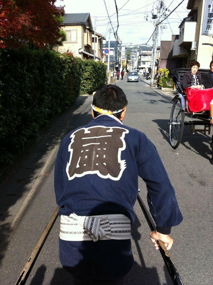 嵯峨嵐山 人力車