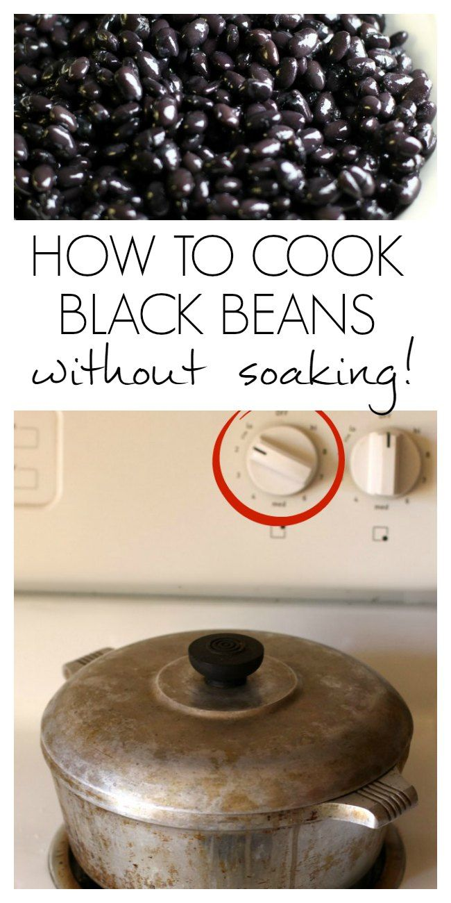 how to cook black beans from scratch - WITHOUT soaking!