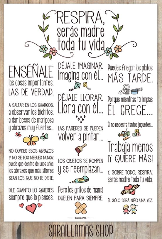 #micasa #familia #frases #mother