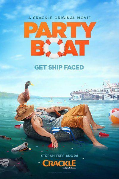 Фильм Вечеринка на яхте онлайн бесплатно