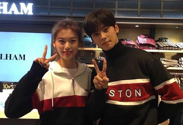 Cha Eun Woo and Kim Doyeon