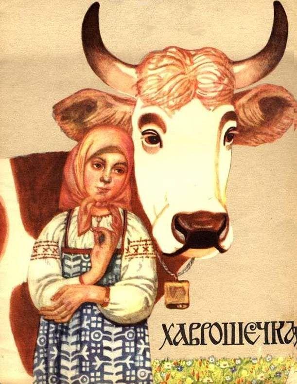 Художник-иллюстратор Вениамин Лосин