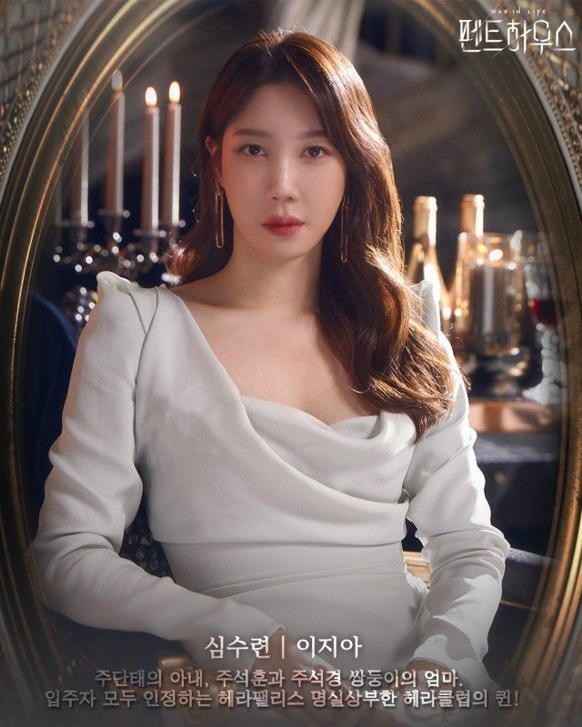 Photos Character Posters Added For The Upcoming Korean Drama The Penthouse Gambar Fotografi Artis