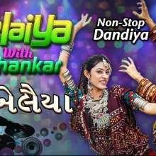 Dj Khelaiya JHANKAR BEATS - Non-Stop Gujarati Dandiya & Navratri Garba Song 2017