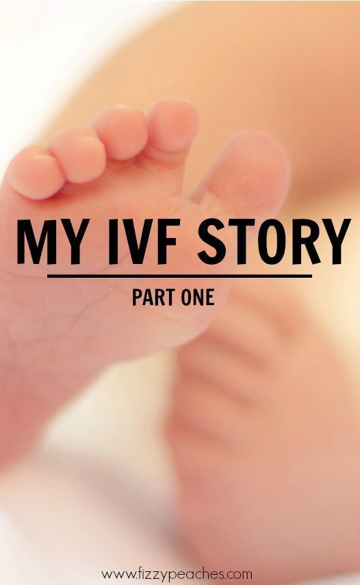 My IVF Story - Part 1 - My journey through fertility treatment to a successful pregnancy!