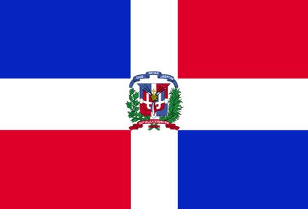 The Dominican Republic flag was officially adopted on November 6, 1844.           The blue and red are from the flag of Haiti, which once controlled the Dominican Republic. The white cross is symbolic of faith.           The centered coat of arms appears on the flag for national and state use only. That coat of arms displays an open bible topped by a gold cross. Above the arms the Trinitarian motto is displayed, Dios, Patria, Libertad. (God, Country, Freedom)          all Country Flags here!