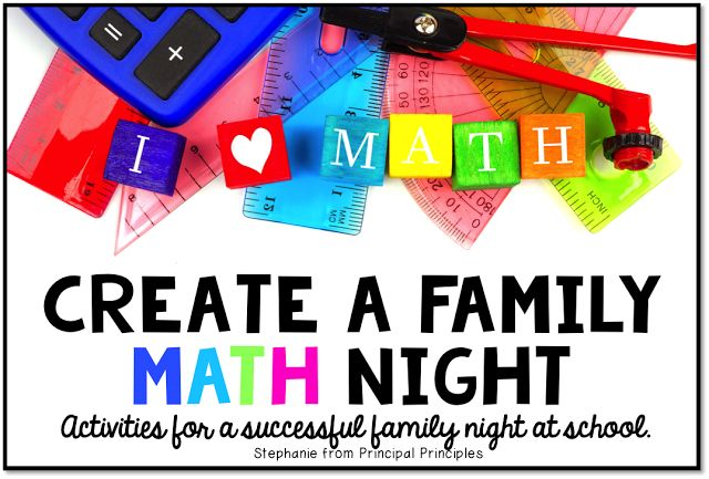 Create a Family Math Night K-3- Just Print and Play
