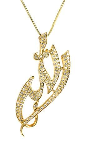 Allah pendant silverallah pendant diamond22kt gold allah pendant allah pendant silverallah pendant diamond22kt gold allah pendant22k gold allah pendantsallah pendant g allah 786 locket for men by menjewell aloadofball Images