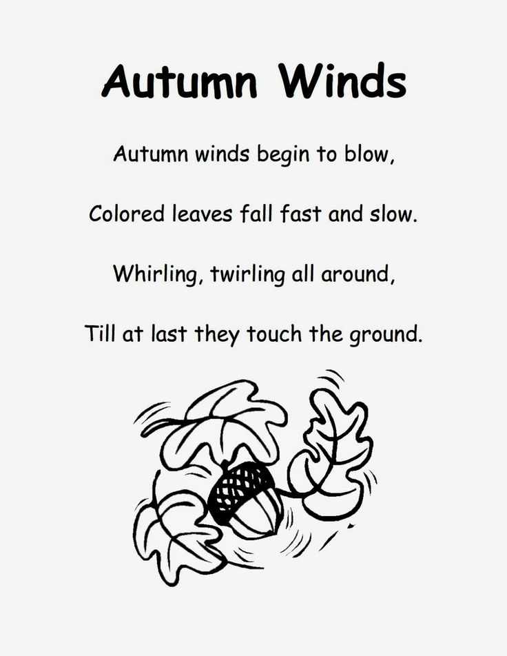 The Crafty Teacher: Fall Poem for Kindergarten