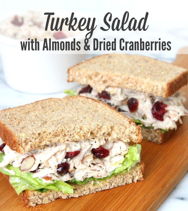 Use up all that leftover Thanksgiving turkey and make this delicious Turkey Salad with Almonds and Dried Cranberries. It won't last long!