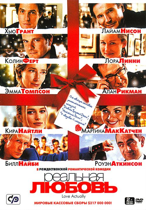Love Actually 2003 full Movie HD Free Download DVDrip