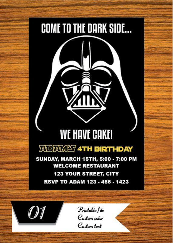 Star Wars Invitation Star Wars Party Invitation Star Wars