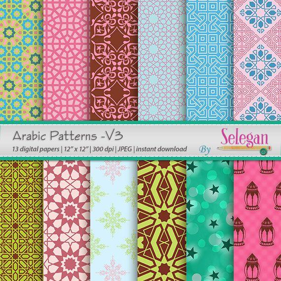 Ber Ideen Zu Islamische Muster Auf Pinterest