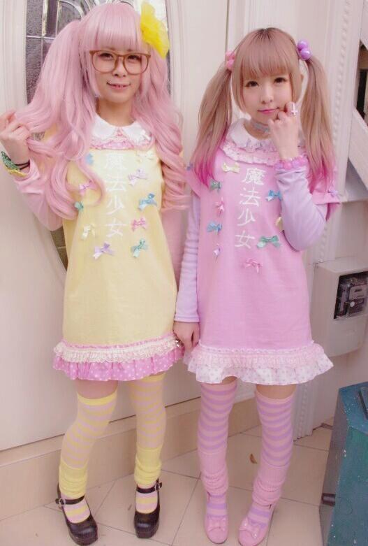 top kei kawaii fashion - photo #38