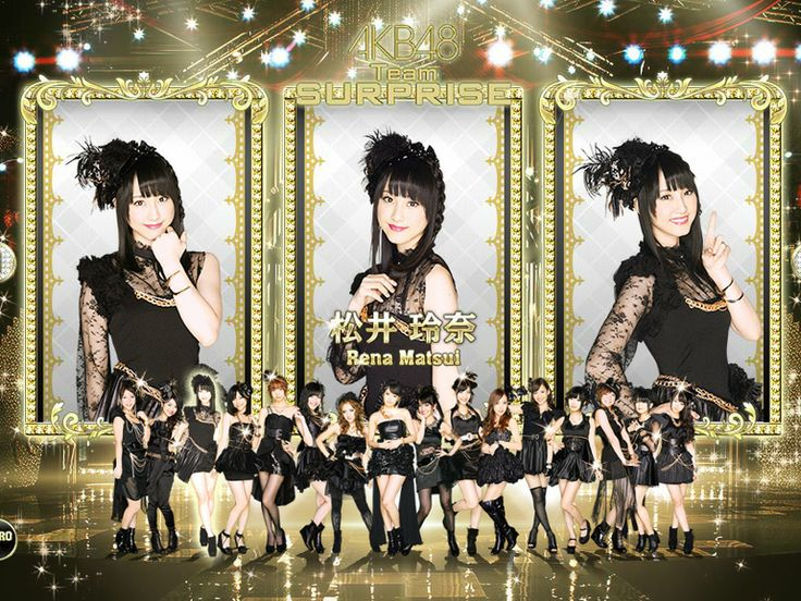AKB48 Team Surprise's new single, Kimi ga Omotteru Yori – Maeda Atsuko returns to AKB48? • AKB48WrapUp