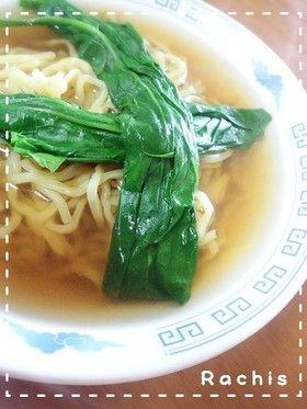 超簡単!手作りスープの醤油ラーメン♪ by Rachis [クックパッド] 簡単おいしいみんなのレシピが256万品