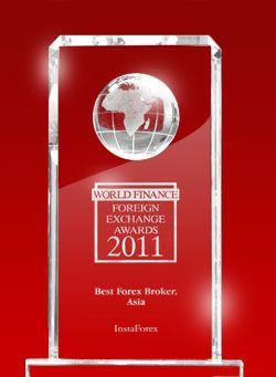 World Finance Awards 2011 – The Best Broker in Asia