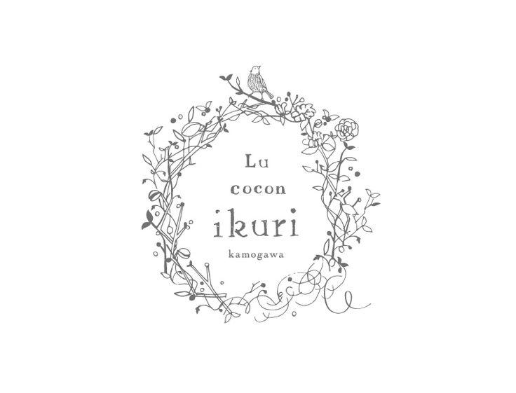 ヘアサロン Lu cocon ikuri のロゴデザインを担当しました。 2010...