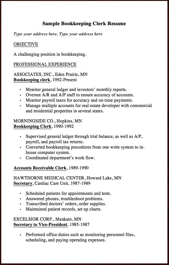 Here is Another Clerk Resume Example, u201c Sample Bookkeeping Clerk - produce clerk resume