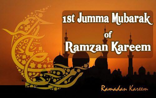 Image result for ramadan mubarak jumma mubarak