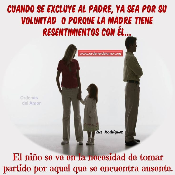 Cuando se excluye al padre.........