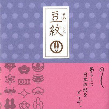 紋切り型 豆紋10×10cm色紙150枚付き: おもちゃ