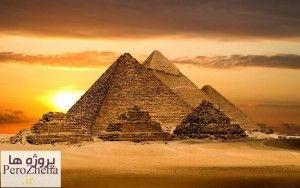 دانلود پاورپوینت بررسی تمدن مصر - www.perozheha.ir