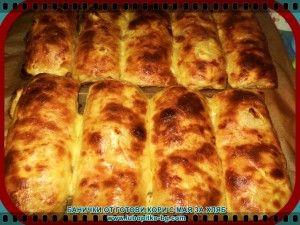 Банички от готови кори с мая за хляб