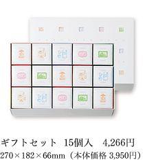 バラ270円