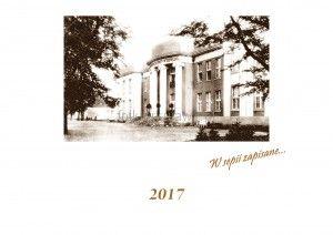 Kalendarz 2017 Inowrocław w sepii zapisane