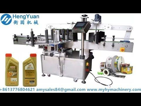 1 liter lubricant bottle two sides labeling machine