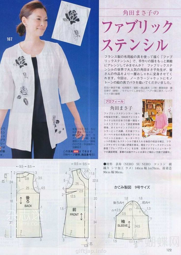 giftjap.info - Интернет-магазин | Japanese book and magazine handicrafts - LADY BOUTIQUE 2013-04