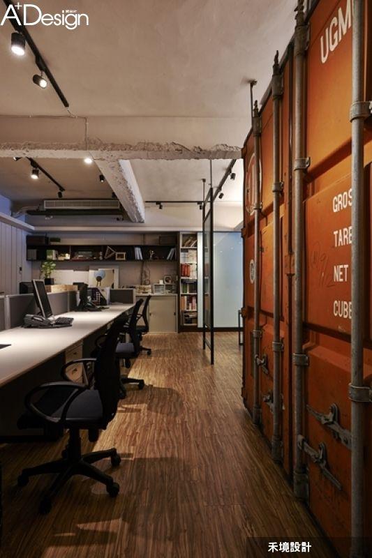 物品重覆利用 Loft工業風辦公室 | 禾境空間設計_丁名訓_室內設計師 | 愛設計A+Design線上誌 - 室內設計平台