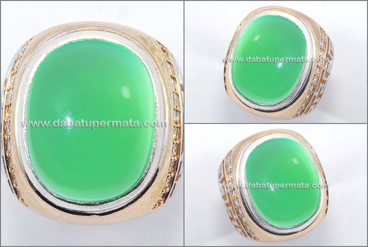 beautifull Green Apple GIOK Neprite Brazil Mulus (JD 058)