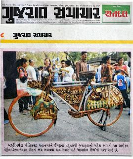 "Media Coverage - ""Cycle Chalao City Bachao Art Installation"" By Indian artist Rajesh Nakar"