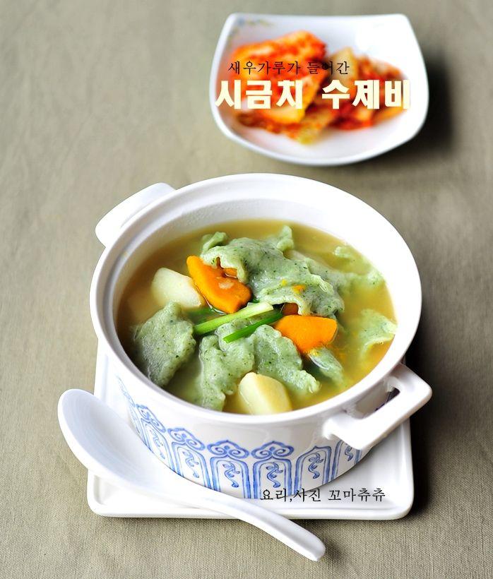 색도 예뻐~건강하고 따끈한 시금치 수제비 만드는법! : 네이버 블로그