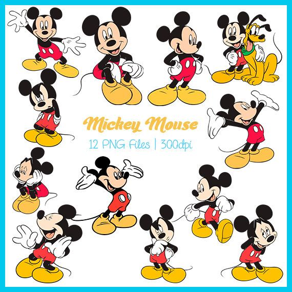 Mickey Mouse Clipart,Mickey Mouse Images, Mickey Mouse PNG, Mickey Mouse Supplies, , Downloadable, DSC-016