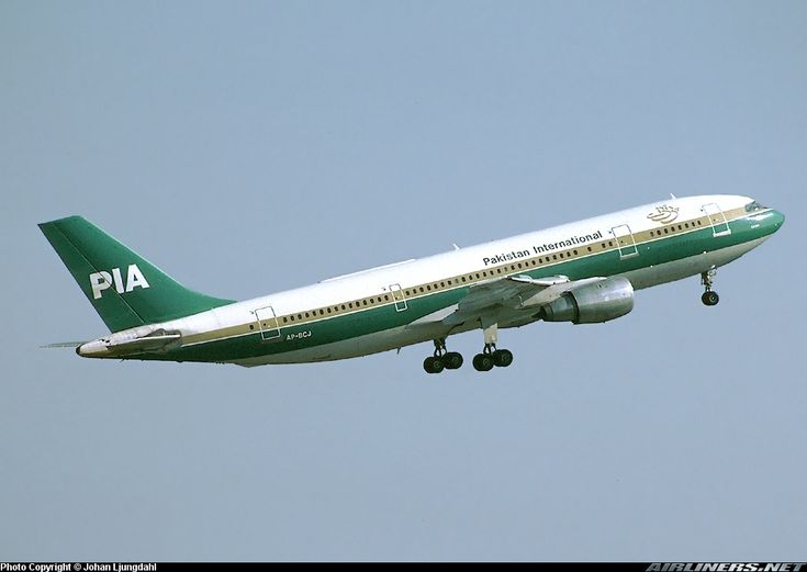 Airbus A300B4-203 - Pakistan International Airlines - PIA | Aviation Photo #0225792 | Airliners.net