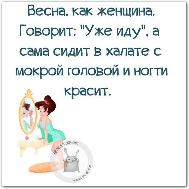 Прикольные картинки с фразками (21 штука) » RadioNetPlus.ru развлекательный портал