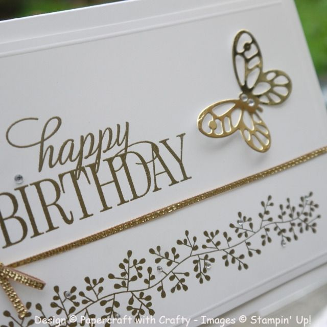 Saw a fabulous card by Lisa Curcio and decided to adapt it. Stampin' Up!