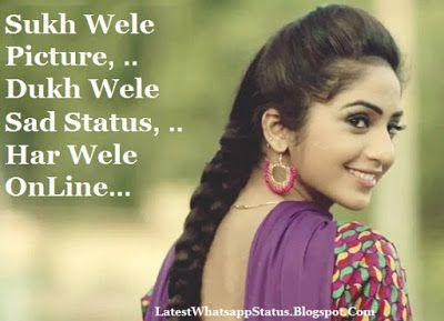 Bewafa Kudi Punjabi Status Attitude Status