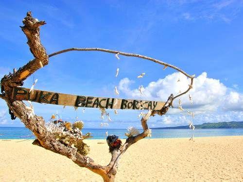 Island Hopping - Boracay Hotels, My Boracay Guide Lowest Price Hotels In Boracay
