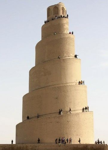 Spiral Minaret, Samarra, Iraq.  Some historians believe it pre-dates  835 AD.